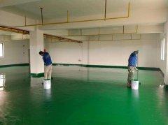 北京地坪漆施工:地坪漆详细的施工步骤是什么