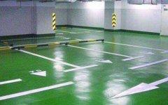 厂房内刷的环氧树脂地坪漆油污怎样去掉呢?