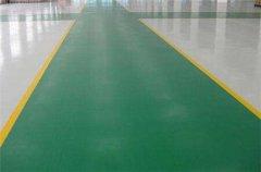 北京环氧地坪漆公司施工时要注意哪些细节?