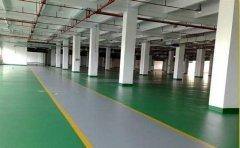 北京环氧自流平施工材料的研制及施工工艺