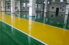 北京地坪漆厂家教您怎么样选购优质产品